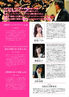 shikyo16102.jpg