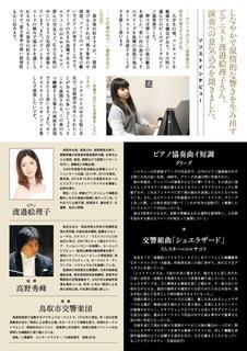 Shikyo2017B.jpg